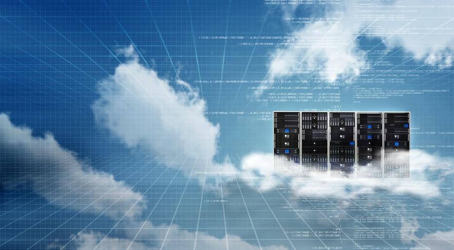 Plutôt cloud ou serveur informatique ?